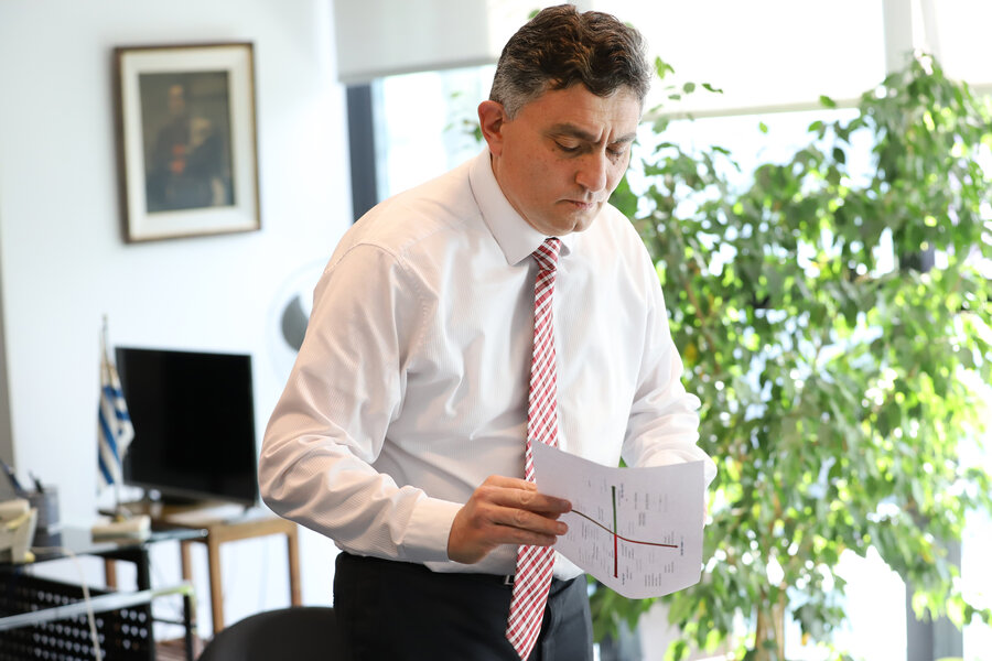 """imagen de En foro regional, Alfie abogó por gasto público que consiga """"resultados"""" en momentos de """"muy delicada capacidad fiscal"""""""