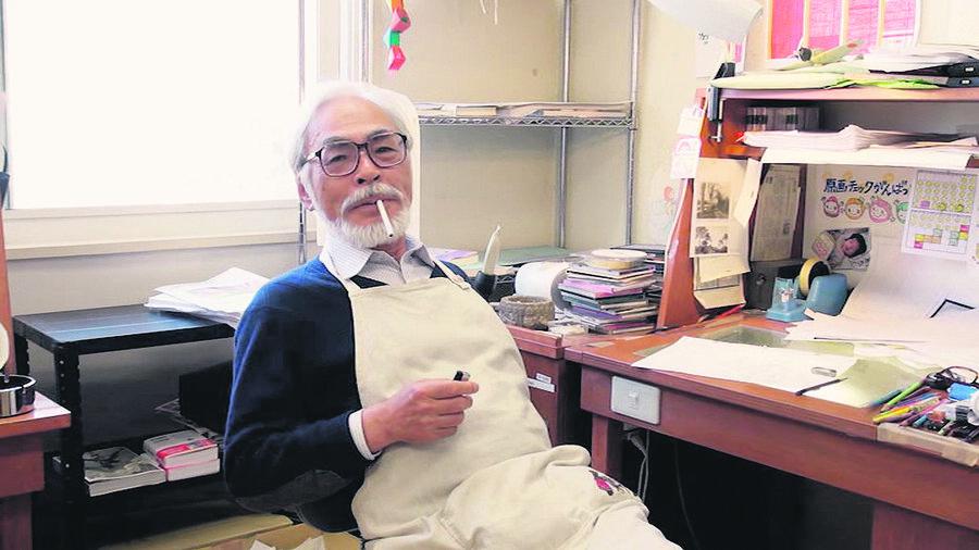 imagen de El método Miyazaki