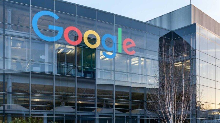 imagen de Google anunció la compra de un predio de 30 hectáreas en el Parque de las Ciencias de Canelones