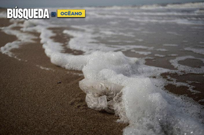imagen de Inminente búsqueda de hidrocarburos en aguas argentinas preocupa a organizaciones locales por su cercanía con Uruguay