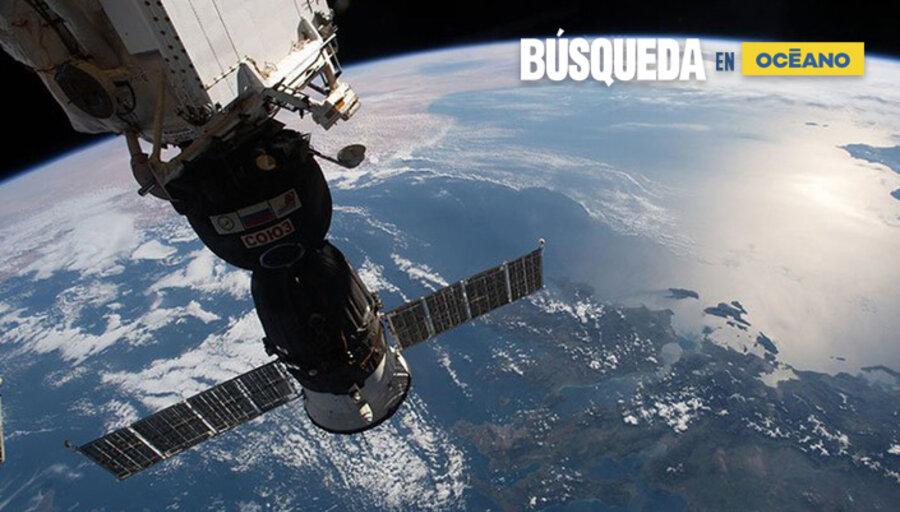 imagen de Uruguay busca convertirse en una zona de lanzamiento de satélites ante el interés de la industria privada